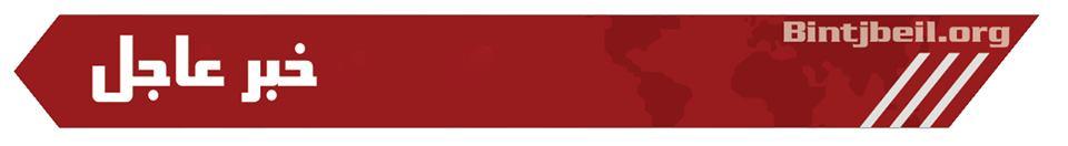 الـLBCI: القاضي علي ابراهيم استمع اليوم الى حسين الحاج حسن بملف وزارة الزراعة والى المدير العام المالي ألان بيفاني بملف المالية العامة استكمالا للتحقيق مع السنيورة