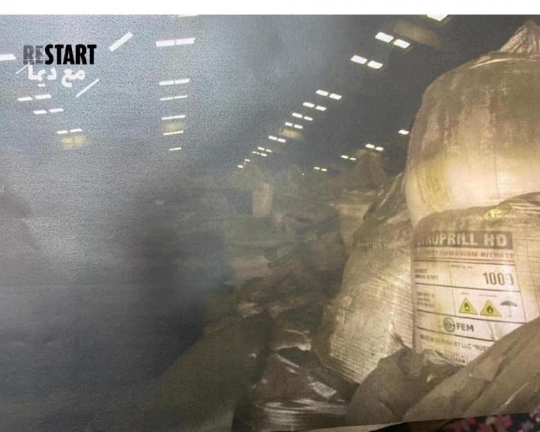 بالصور / المشهد المخيف لاكياس الموت المكدسة في العنبر رقم 12