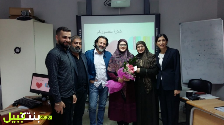 مريم نالت تقدير جيد جداً في ماستر هندسة اللغات من الجامعة اللبنانية...قدمت رسالة حول أثر استخدام التكنولوجيا التعليمية في مادة الكيمياء