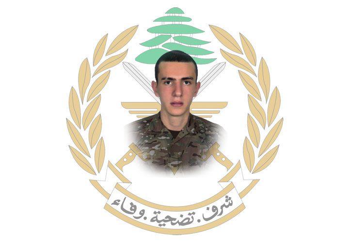 قيادة الجيش نعت  المجند الشهيد رؤوف حسن يزبك