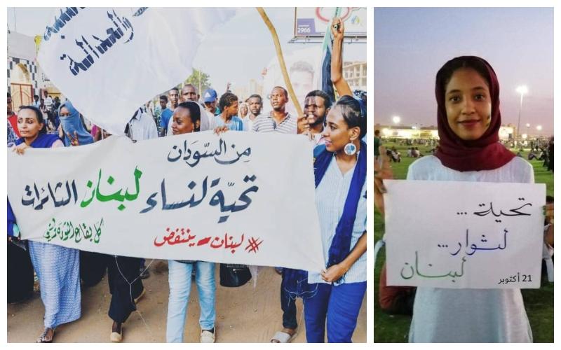 """من السودان...تحية من """"كنداكة"""" للمحتجين في لبنان!"""