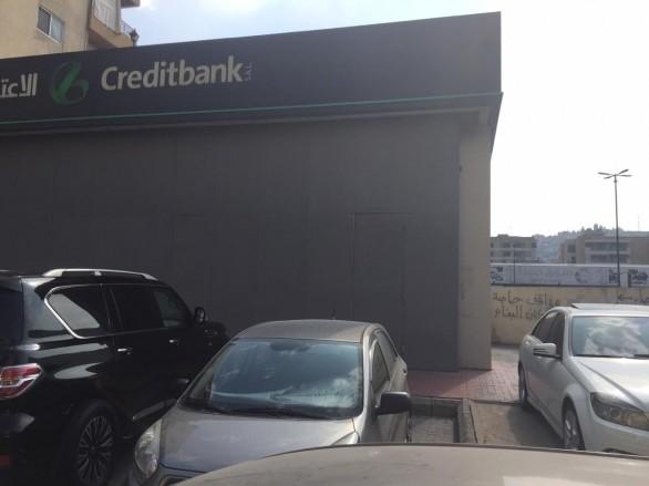 مصرف في صيدا يقفل أبوابه لتعقيمه بعد الاشتباه بحالة كورونا