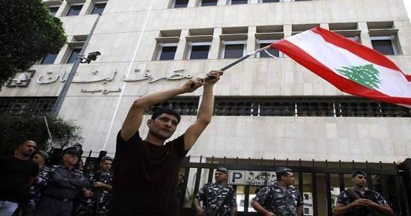رويترز: ستاندرد آند بورز تؤكد تصنيف لبنان عند CCC/C مع توقعات سلبية...لبنان قد يواجه خيارات سياسية صعبة فيما يتعلق بالأنظمة النقدية والمصرفية في المستقبل!