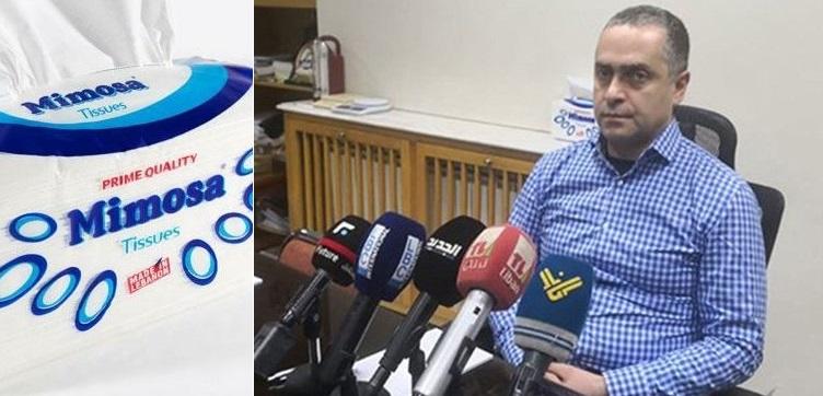 إخلاء سبيل صاحب معمل ميموزا بكفالة مالية قدرها 26 مليون ليرة