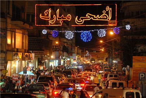 بمناسبة عيد الاضحى المبارك.. مذكرة بإقفال الإدارات والمؤسسات العامة في 21 و22 و23 آب