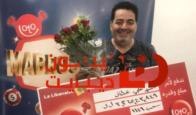 في ظاهرة هي الأولى..سوري مقيم في الإمارات يربح الجائزة الأولى في اللوتو اللبناني عن طريق الانترنت !