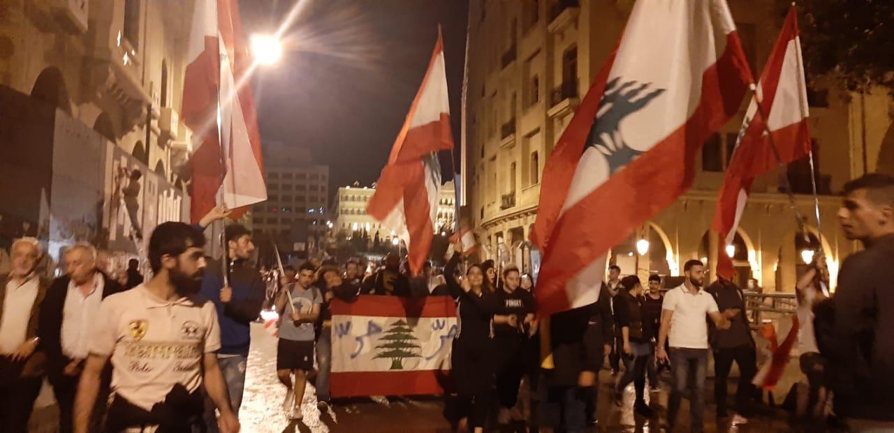 محتجون انطلقوا بتظاهرة من ساحة رياض الصلح الى مصرف لبنان