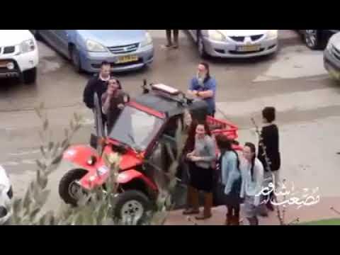 """بالفيديو/ مستوطنون يهود يغنون للفلسطينيين: """"وين وين وين الشعب العربي وين تركوكم وصارو معنا"""""""