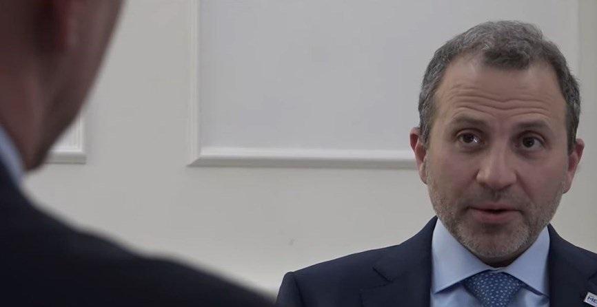 بالفيديو/ جبران باسيل: لبنان مهدّد ولن يتمكّن من الصمود طويلاً...وتعد له فوضى للأسف لن تكون خلاقة بل ستكون مدمرة!