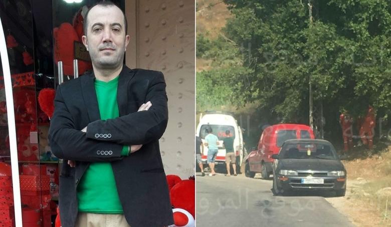"""""""فضل"""" عُثر عليه جثة هامدة مصابة بطلق ناري تحت شجرة في وادي الحجير"""