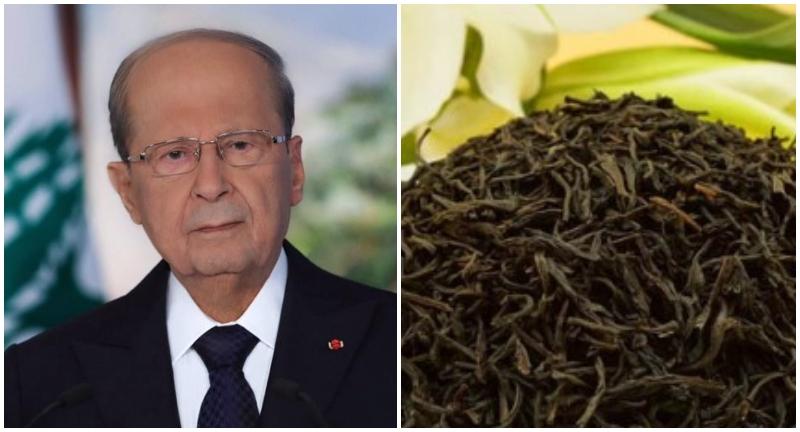 الرئيس عون شكر رئيس سيريلانكا على هدية الشاي السيلاني... تم توزيعها على عائلات العسكريين في لواء الحرس الجمهوري