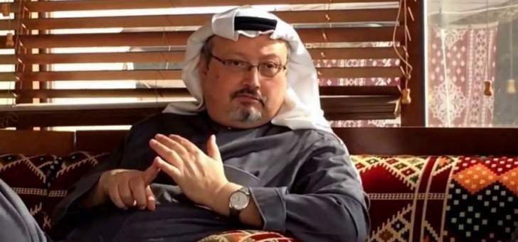 الإدعاء التركي يفتح تحقيقاً في اختفاء الصحافي السعودي جمال خاشقجي