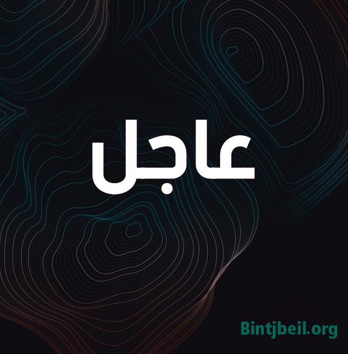 المعلومات توقف داعشيا ورفيقه في ياطر قضاء بنت جبيل كانا يُعدان لاستهداف الكنائس والحسينيات في المناطق الشيعية والمسيحية