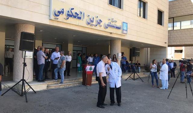 بعد التحقيق، التفتيش يوقف رئيس مستشفى جزين الحكومي عن العمل...مخالفات إدارية ومالية