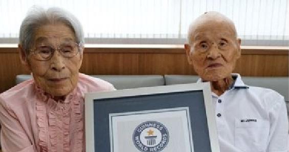"""زواجهما دام 80 عاما... أكبر زوجين معمرين في العالم عمرهما 208 أعوام يدخلان """"غينيس""""!"""