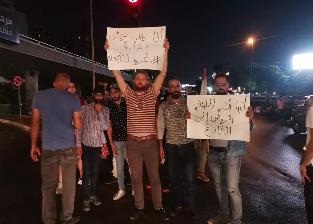 مجموعة شبان تجمعوا عند جسر الكولا احتجاجاً على الوضع الإقتصادي المتردي
