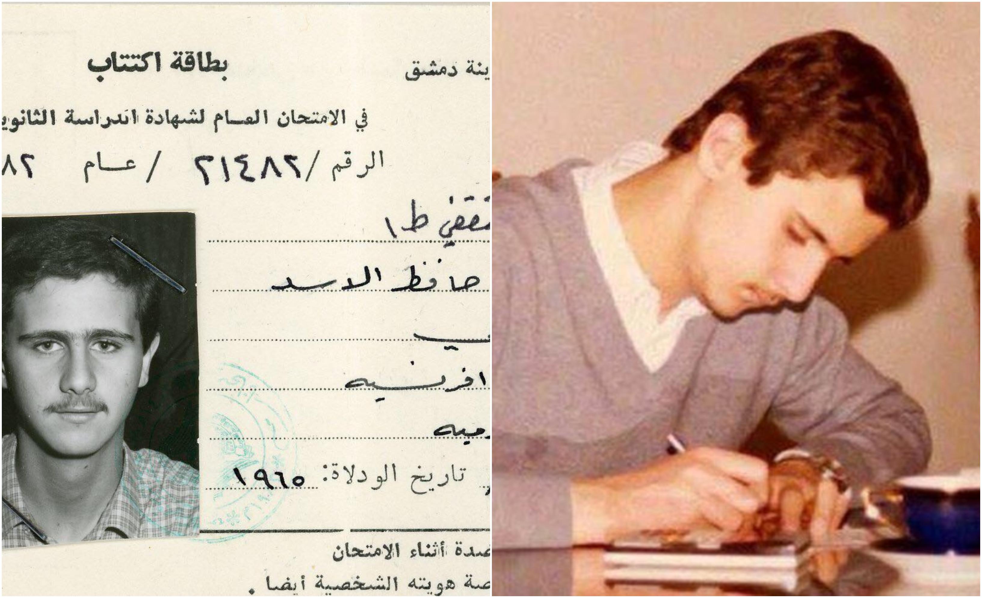 بالصورة/ هذه هي بطاقة الامتحانات الثانوية الخاصة بالأسد أثناء تقديمه سنة 1982