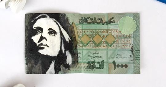 خللي الليرة ترجع تحكي...فيروز تبث الحياة على فئة الألف ليرة لبنانية