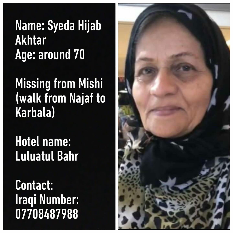 السيدة حجاب مفقودة في العراق على طريق النجف كربلاء