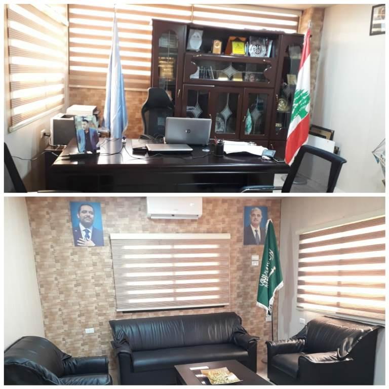 """بعد خبر استبداله العلم اللبناني بالعلم السعودي...نائب """"المستقبل"""" يردّ """" الصورة المنشورة هي زاوية واحدة من المكتب"""""""