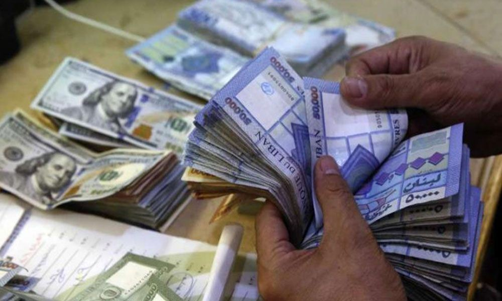 مصادر مصرفية للـ LBC: السيولة بالليرة متوفرة والحل للوضع المالي هو سياسي