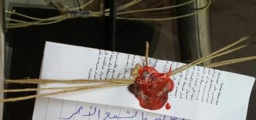 مسلخ للمواشي خُتم بالشمع الأحمر في بيت حباق - جبيل...غير مطابق للشروط القانونية