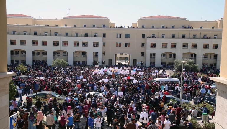 رئاسة الجامعة اللبنانية تعلن تعليق الدروس وتأجيل الامتحانات