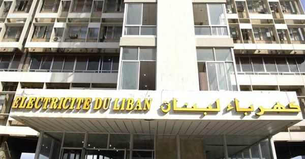 من أجل توصيل خطوط جديدة..مؤسسة كهرباء لبنان تعلن قطع التغذية الكهربائية في هذه المناطق