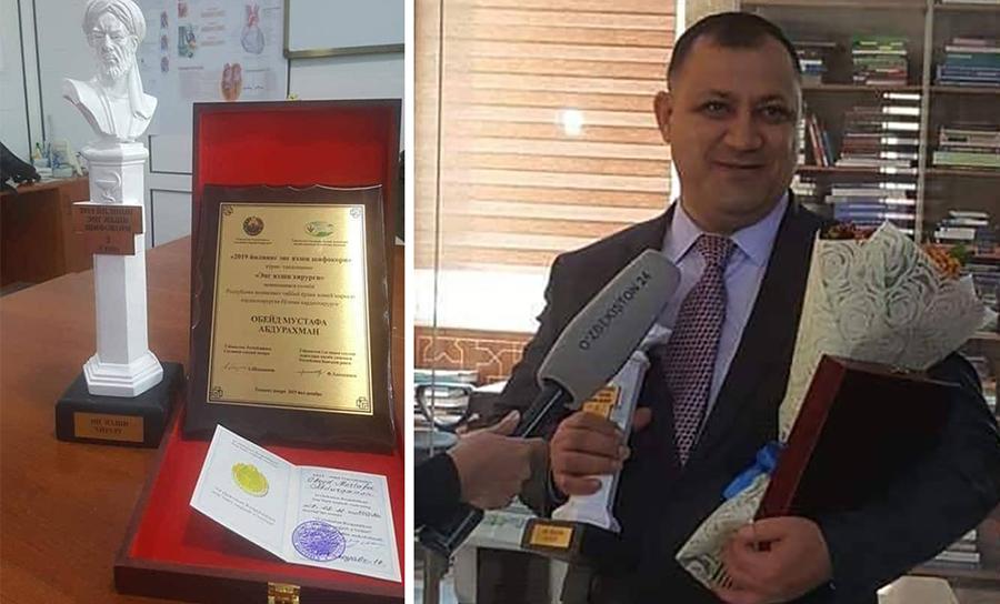 """الدكتور اللبناني """"مصطفى عبيد"""" مكرماً في أوزباكستان كأحد أفضل أطباء جراحة القلب"""