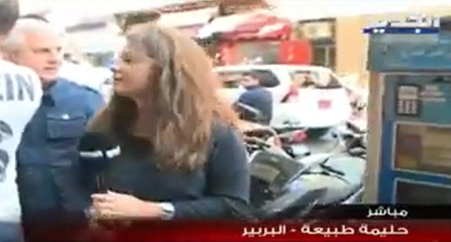 بالفيديو/ هكذا تهجم على مراسلة الجديد ووجه لها أقسى العبارات مباشرة على الهواء: الشارع لامي ممنوع تصوروا هون!