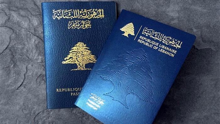 أحدث تصنيف عالمي للجوازات.. لبنان احتل المرتبة الـ84 عالمياً إلى جانب سريلانكا وليبيا