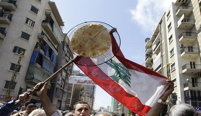 إضراب عام اليوم في كافة الإدارات والمؤسسات العامة والبلديات