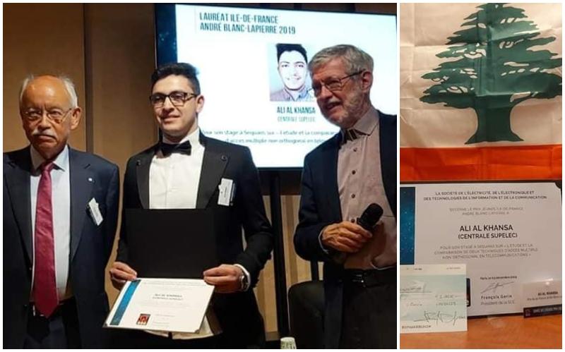 """تألق لبناني جديد...خريج """"اللبنانية"""" علي الخنسا يحصل على جائزة أفضل رسالة ماجيستير عن مشروعه في منطقة باريس وضواحيها!"""