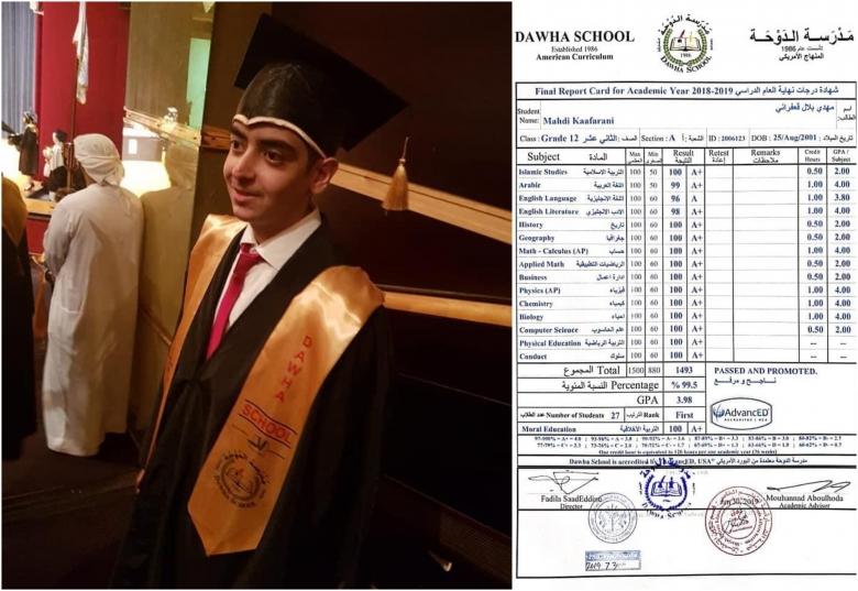 """""""مهدي قعفراني"""" ابن بلدة عيناثا الجنوبية يحقق نجاحا باهرا في الشهادة الرسمية في الإمارات بمعدل 99.5 بالمئة"""