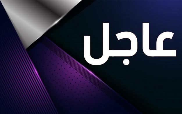 رويترز: الحريري سيعلن استقالته من رئاسة الحكومة اليوم أو غدا
