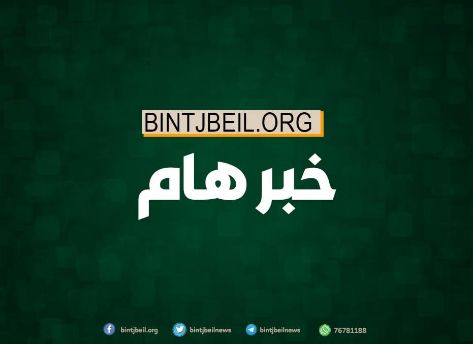 مصدر عسكري ينفي للجديد أن يكون الجيش اللبناني قد أطلق النار في محلة شاتيلا ويؤكد أن مصدر إطلاق النار لم يُحدَّد بعد